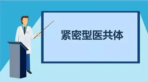 """安吉:一个老护士 一个新岗位 县乡医防一体化的""""新药方""""!"""