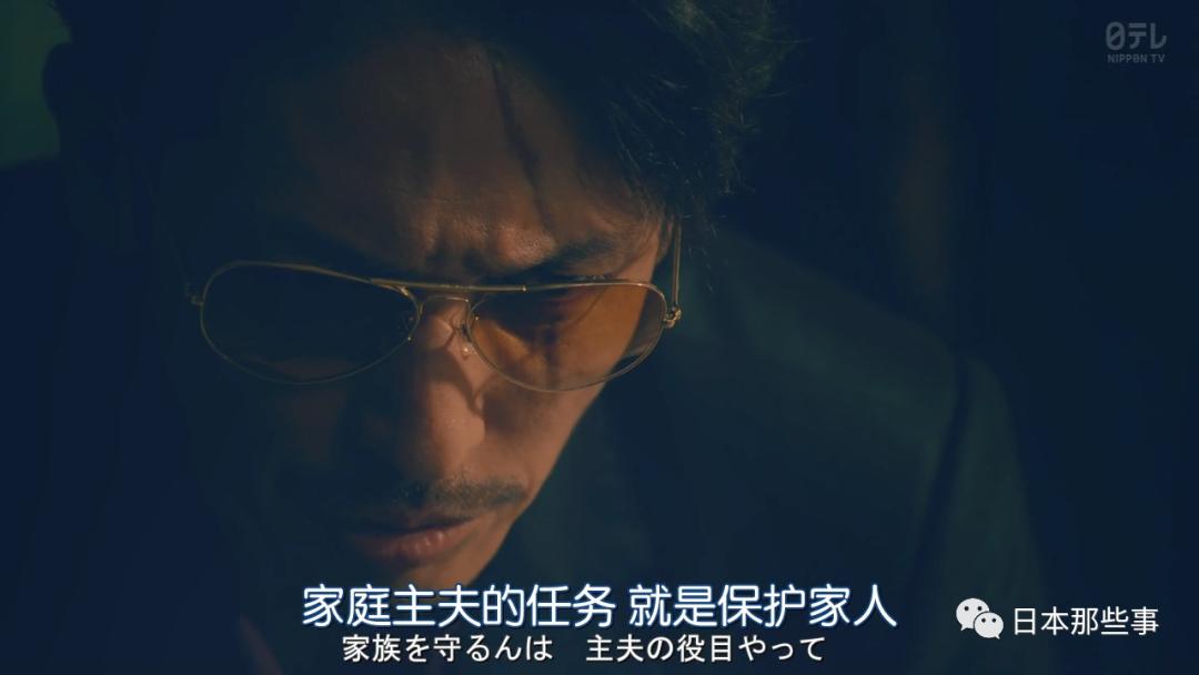 玉木宏主演新剧开播 化身前黑道大哥剧情笑点多