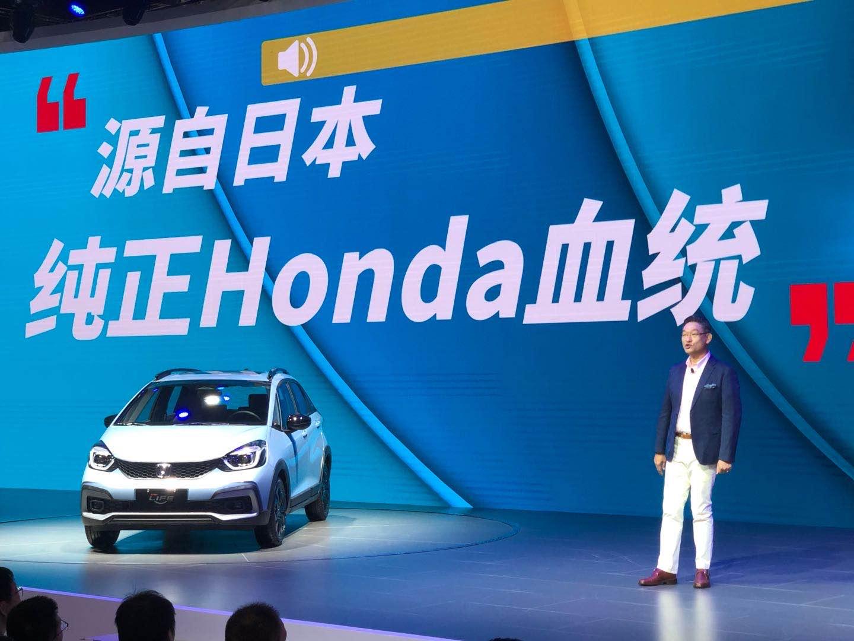 """Z世代们还在为选车纠结不已 不如看看""""Honda小正太"""""""
