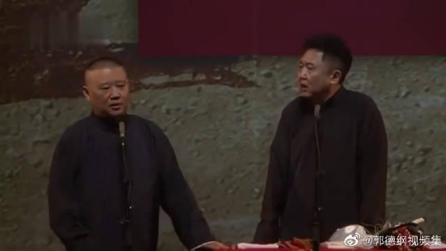 郭德纲说于谦父亲,有没有皮条啊,我来练一练