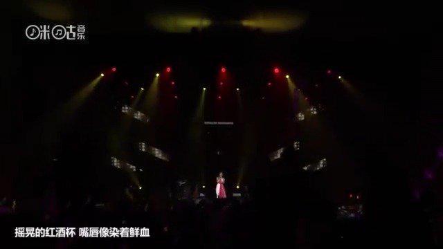 丁当《王妃》 现场版 《王妃》原曲萧敬腾演唱……