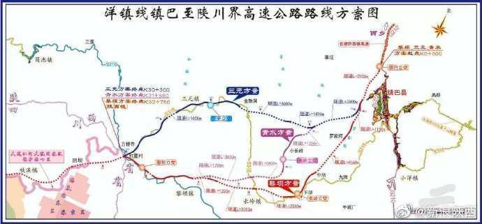 """陕西汉中镇巴将再添两条高速 形成""""Y"""" 型高速公路主骨架"""