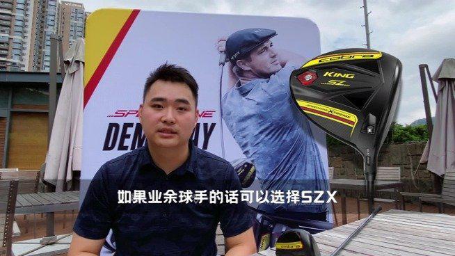 吴迪,Cobra挑战德尚博远距王冠军,2020中国长打王锦标赛冠军