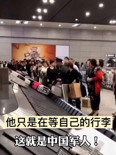 这就是中国军人!走到哪里 都是人民最信赖的子弟兵