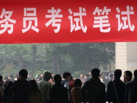 2021昭通国家公务员考试:如何办理减免考试费用手续?