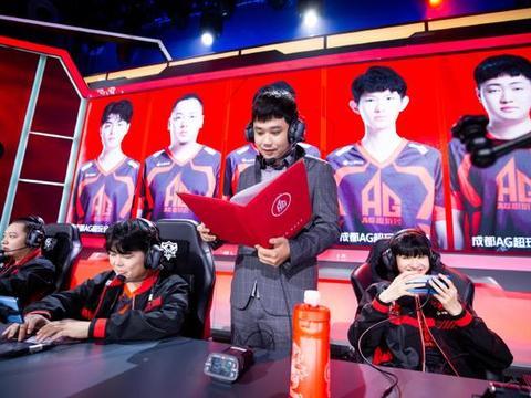 王者荣耀:AG超玩会如果上世界冠军杯,月光会带哪七个人?