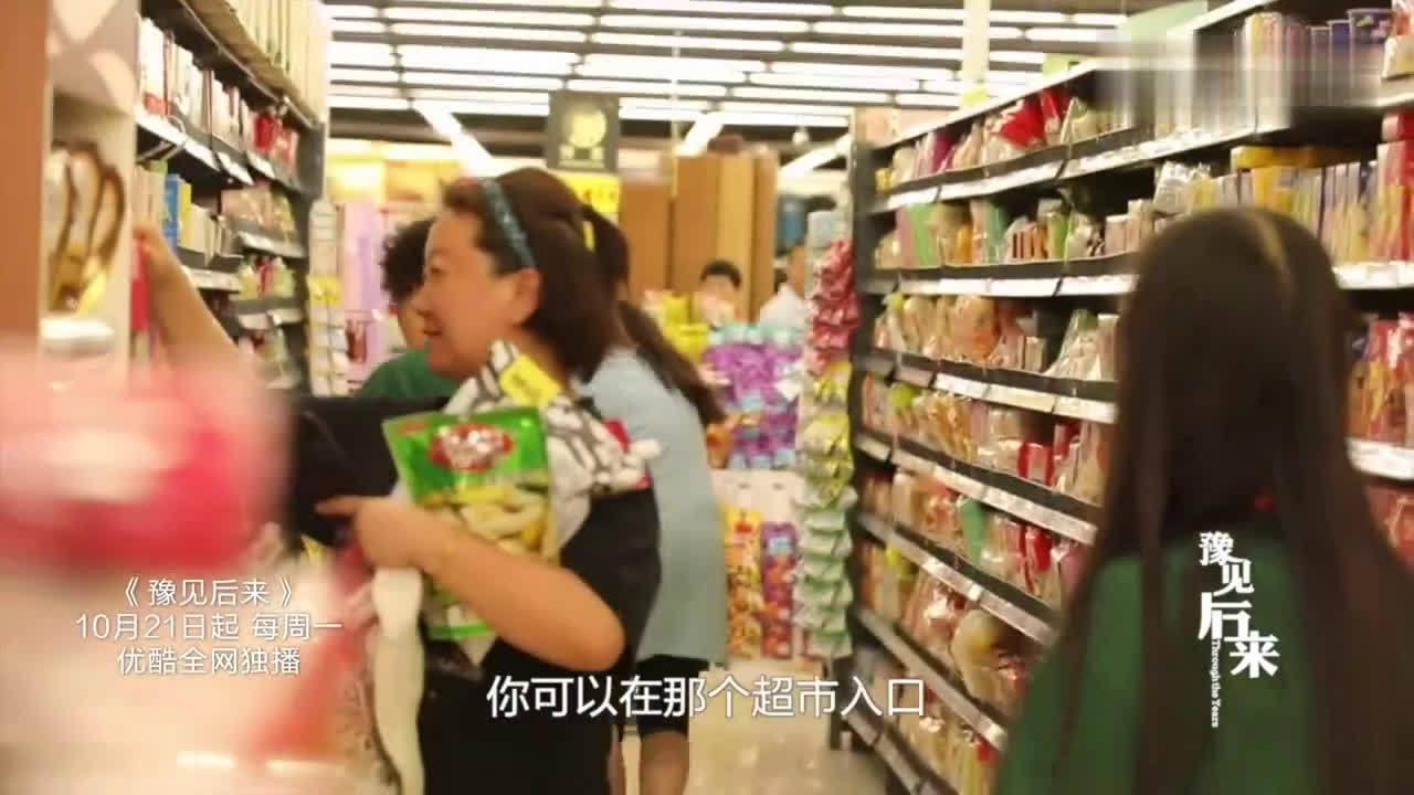 鲁豫做客刘德华粉丝杨丽娟家,现和母亲租住在廉租房里