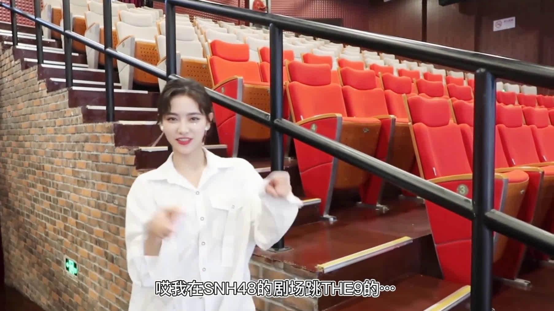 kiki在SNH48的剧场跳THE9的《Not Me》,蜜粉+1~