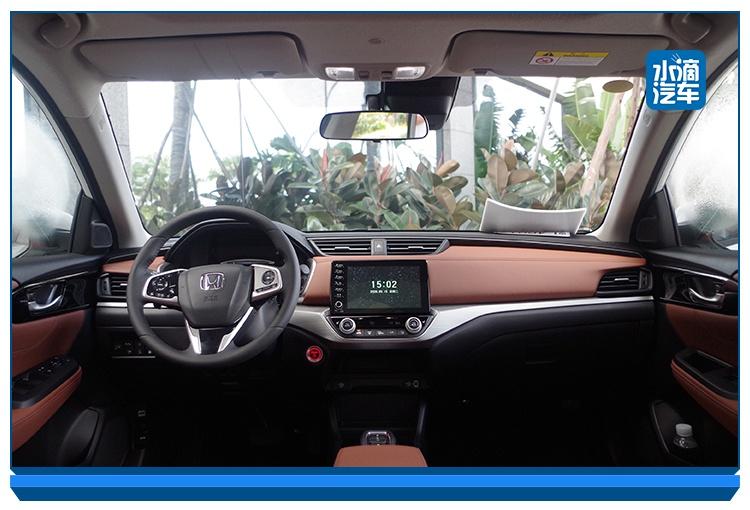 搭载i-MMD技术,东风Honda享域锐·混动如何一巧破千斤?