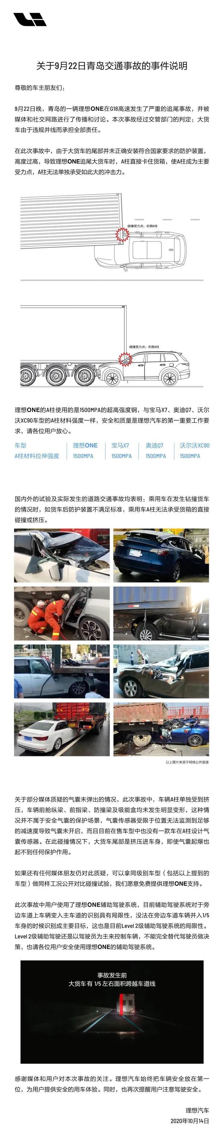 宝马X8谍照曝光,全新旗舰SUV来袭!