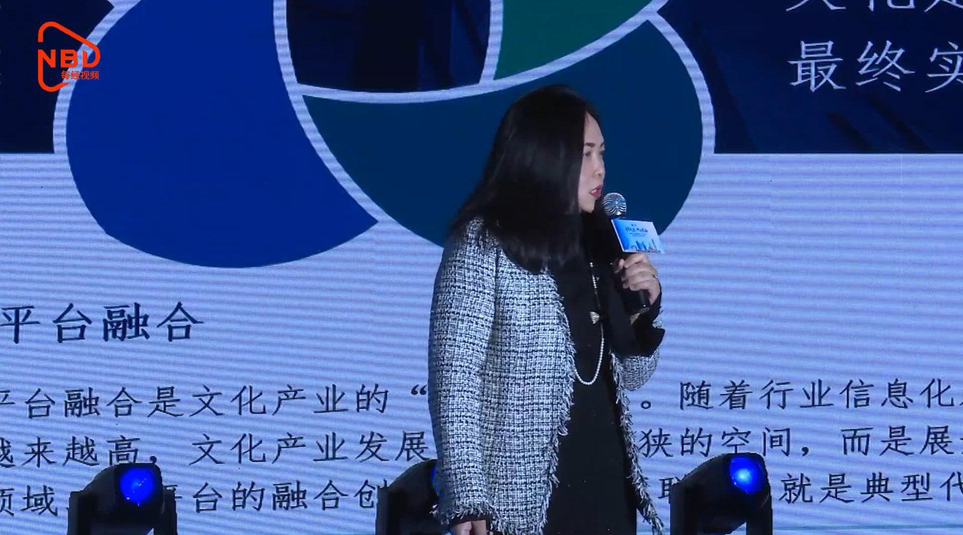 """成都新经济""""双千""""发布会丨盛世投资合伙人马媛媛"""
