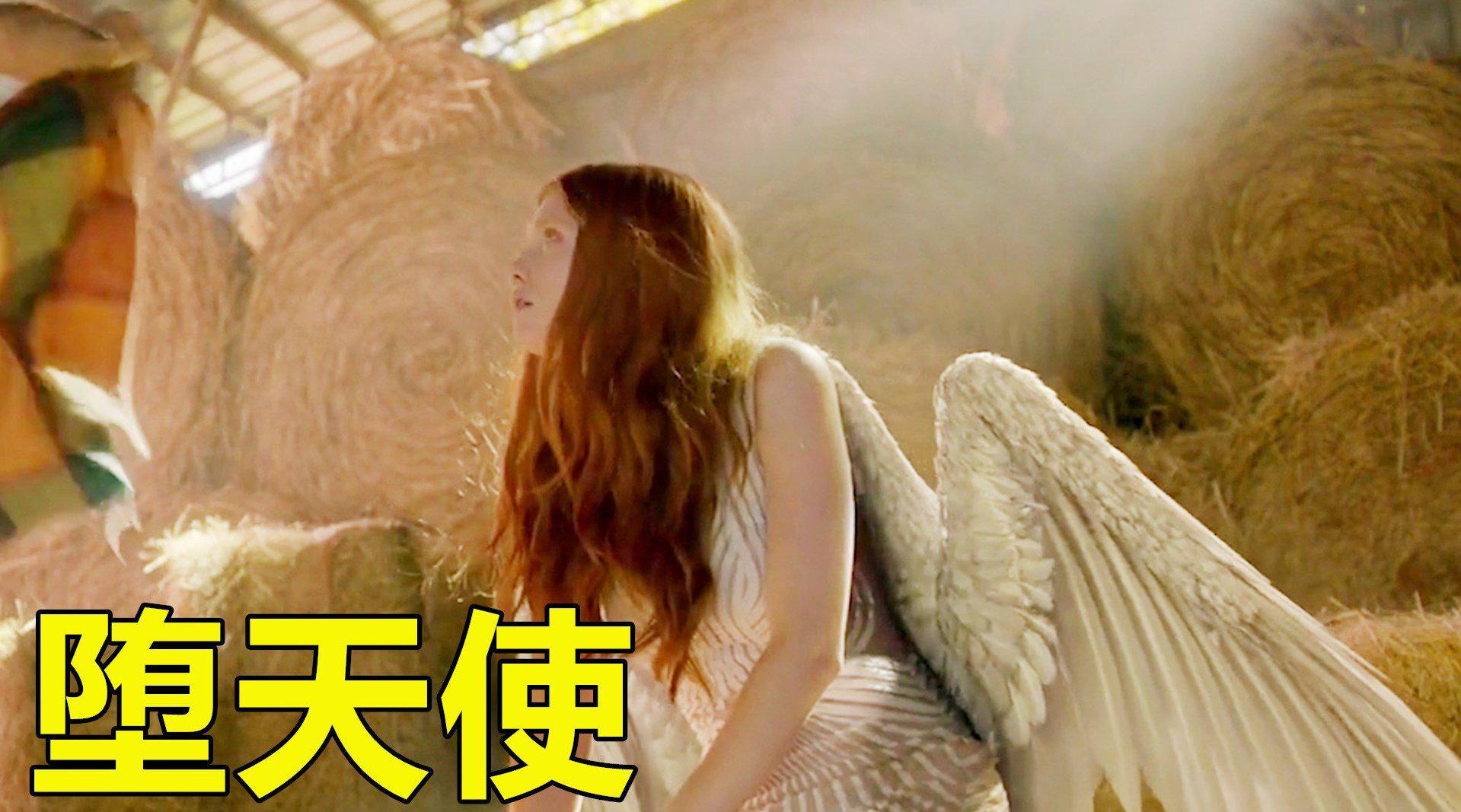 天使因杀人被逐出天堂,男子拔了她一根羽毛,就让她从地狱到人间