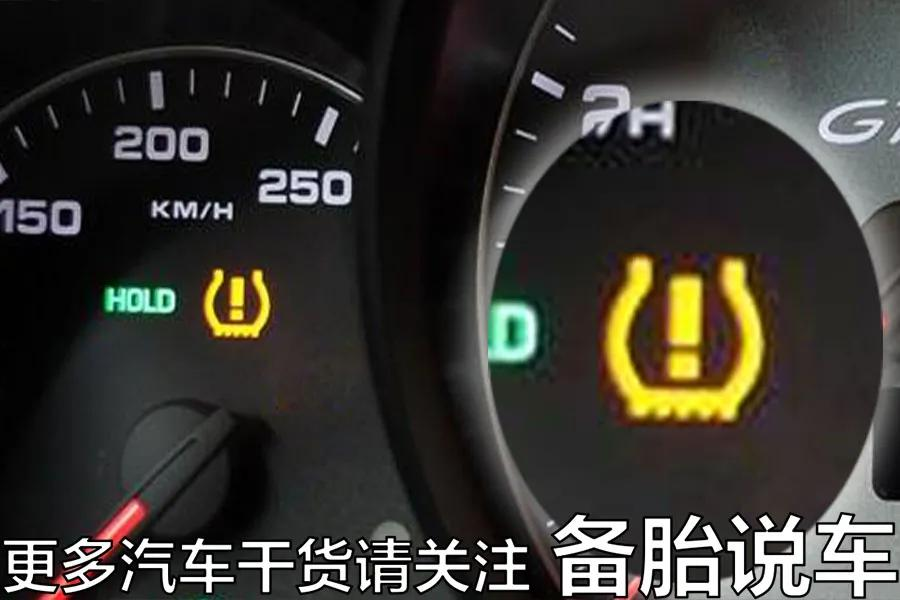 仪表盘上哪些灯亮了,就应该立即靠边停车