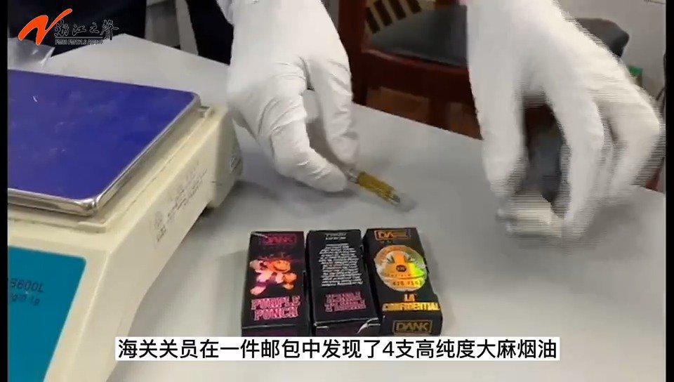 最新通报:宁波海关查获一起毒品走私案