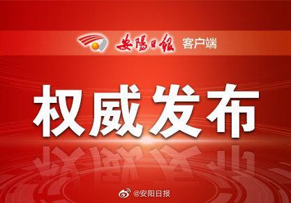 安阳日报社2020年公开招聘工作人员考试总成绩公布