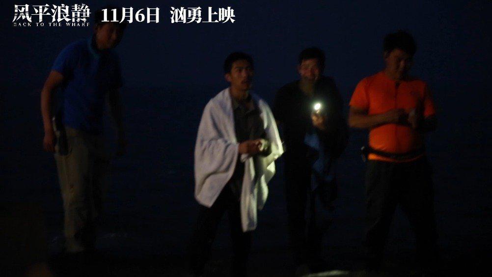 """由李霄峰执导,黄渤监制的 曝""""全员演技派""""特辑……"""