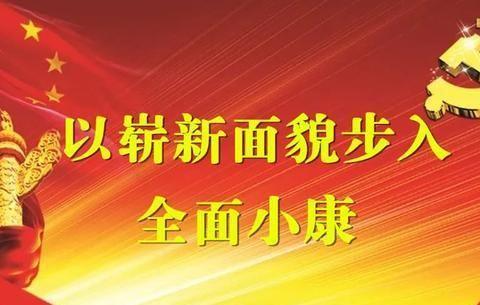 苏君张旭晨与山东发展投资控股集团董事长孟雷一行座谈