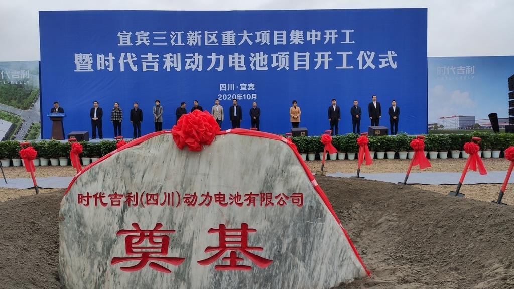 宜宾三江新区启动23个重大项目 总投资395.6亿元