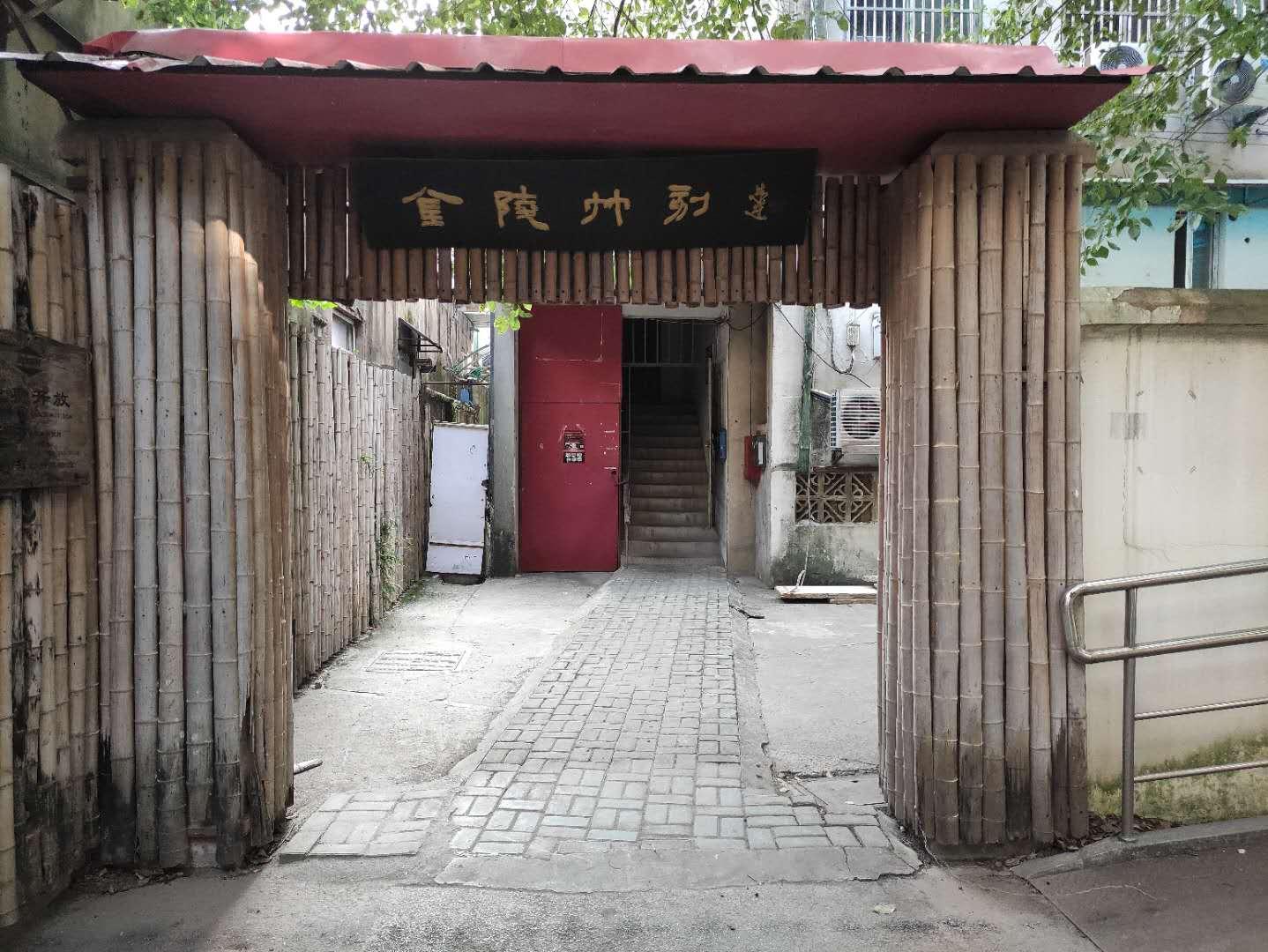 鲜奇博物馆︱金陵竹刻艺术博物馆:以刀代笔,以竹为纸,刀刀皆匠心