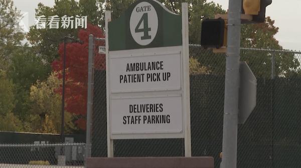 视频|美国威斯康星州疫情严峻 野战医院启用收治病患
