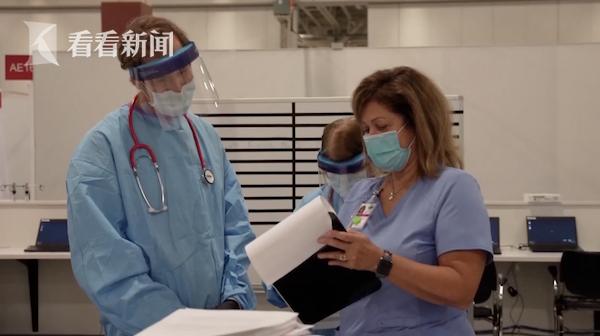 美国威斯康星州疫情严峻 野战医院启用收治病患