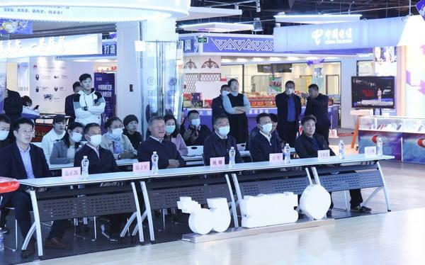 """齐齐哈尔市首届""""申达电商杯""""青年网红创业大赛决赛举行"""