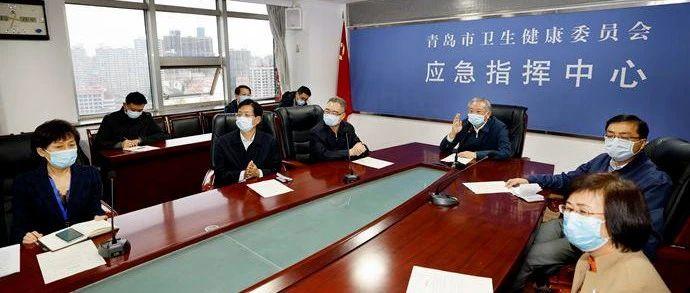 山东省委书记刘家义要求尽快查清传染源!青岛疫情是第二波疫情爆发吗?