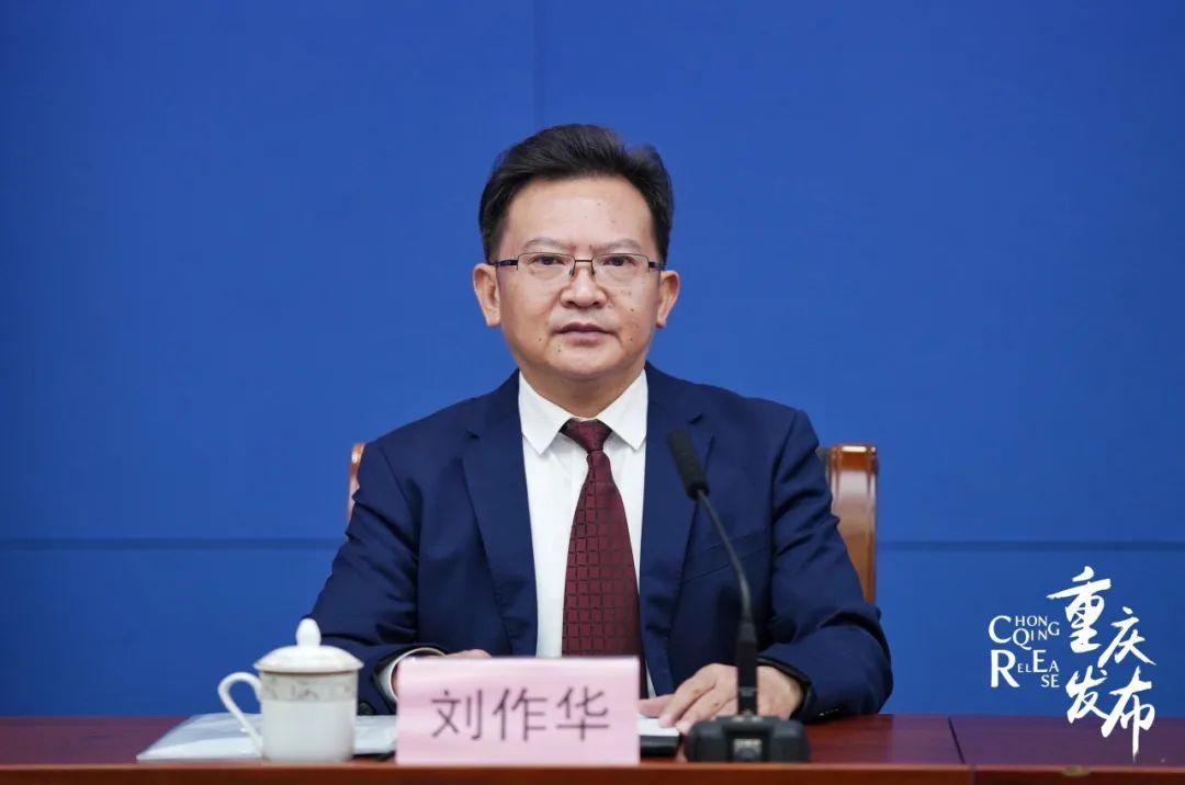 刘作华回覆记者提问罗嘉摄