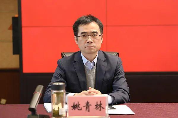 国家自然资源督察西安局副局长姚青林履新山西省自然资源厅图片