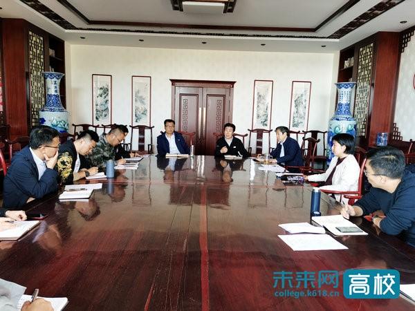 华北理工大学轻工学院召开教学调度会