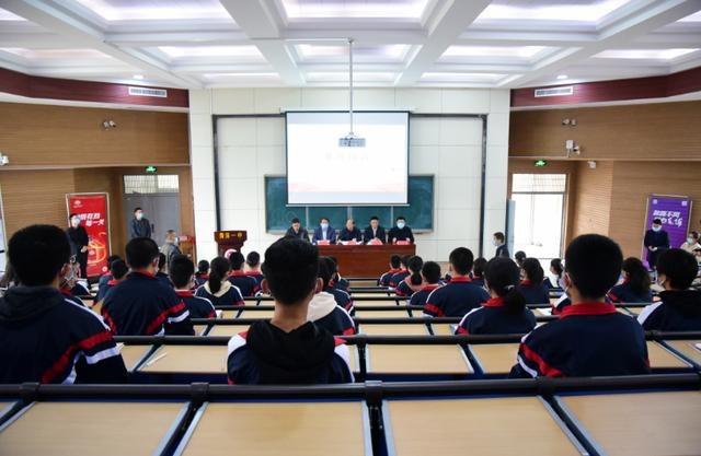 """菏泽一中""""2020级劲牌慈善阳光班""""开班仪式举行"""