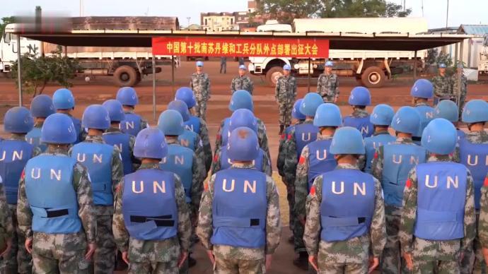 中国赴南苏丹维和工兵分队完成外点施工任务返营