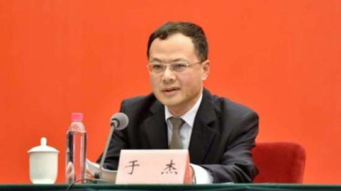 山东省宣传部部长于杰兼任山东第一医科大学党委书记图片