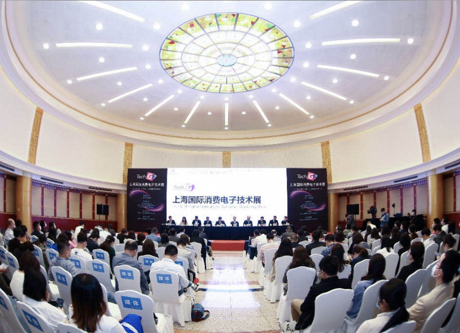 CES退出中国后 上海国际消费电子技术展Tech G来了
