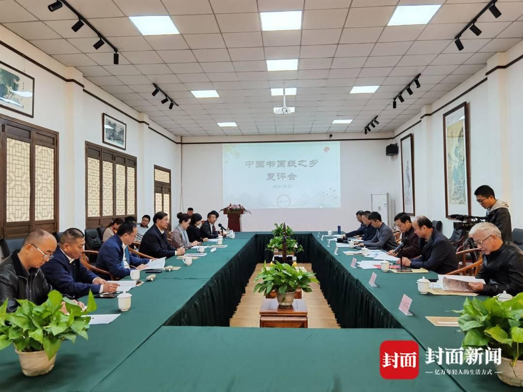 通过专家组复评!中国书画纸之乡为何是四川夹江?