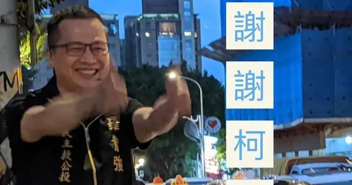 罗智强呛陈菊、谢柯文哲 柯妙赞罗选台北市长:大有可为