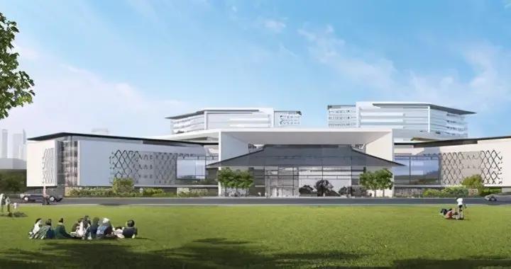 计划总投资逾20亿元!广州中医药大学顺德医院新院区开建