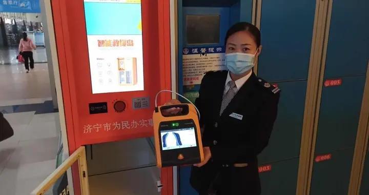 一键呼救、具有定位功能,济宁汽车总站配备AED急救设备