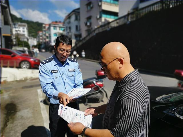 新安江所对广兴北路小区开展防诈骗宣传