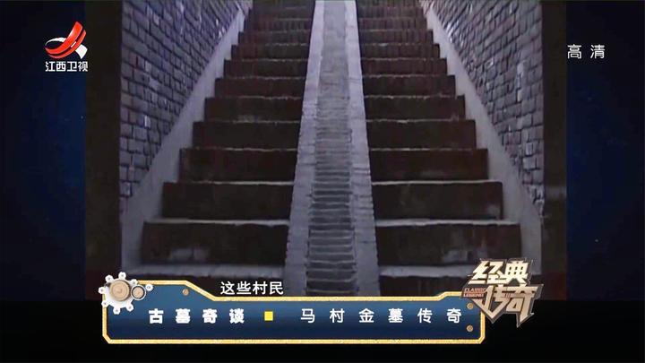 马村金墓出土墓志铭,与两块方砖吻合,解开段家身世谜