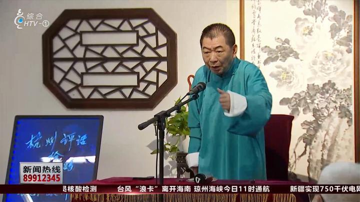 杭州评话面临失传,本土老艺术家痛心:连我孙女都不会说杭州话