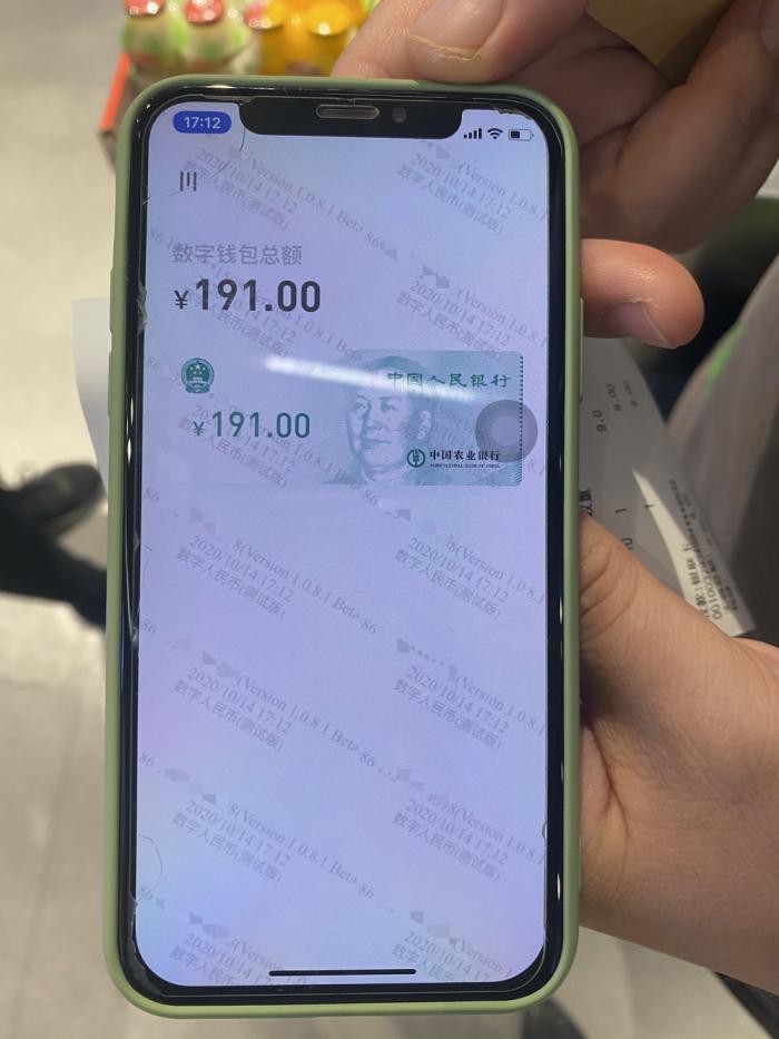 """深圳数字货币测试初体验:抽中200元红包""""锦鲤""""们如是说"""