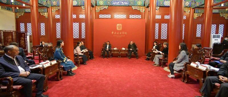 携手推动文化艺术繁荣发展 积极满足人民美好生活需要 刘文新与中央音乐学院院长俞峰座谈