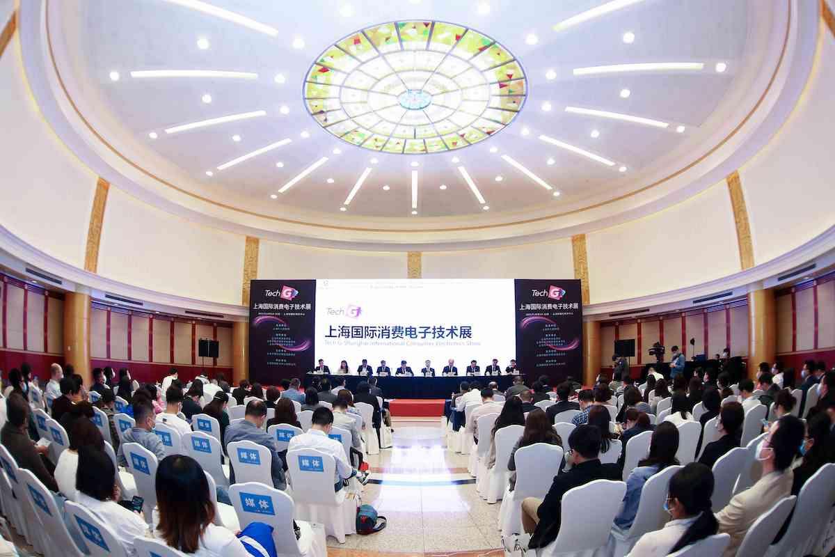CES Asia 停办,上海将于 2021 年 10 月举办首届国际消费电子技术展