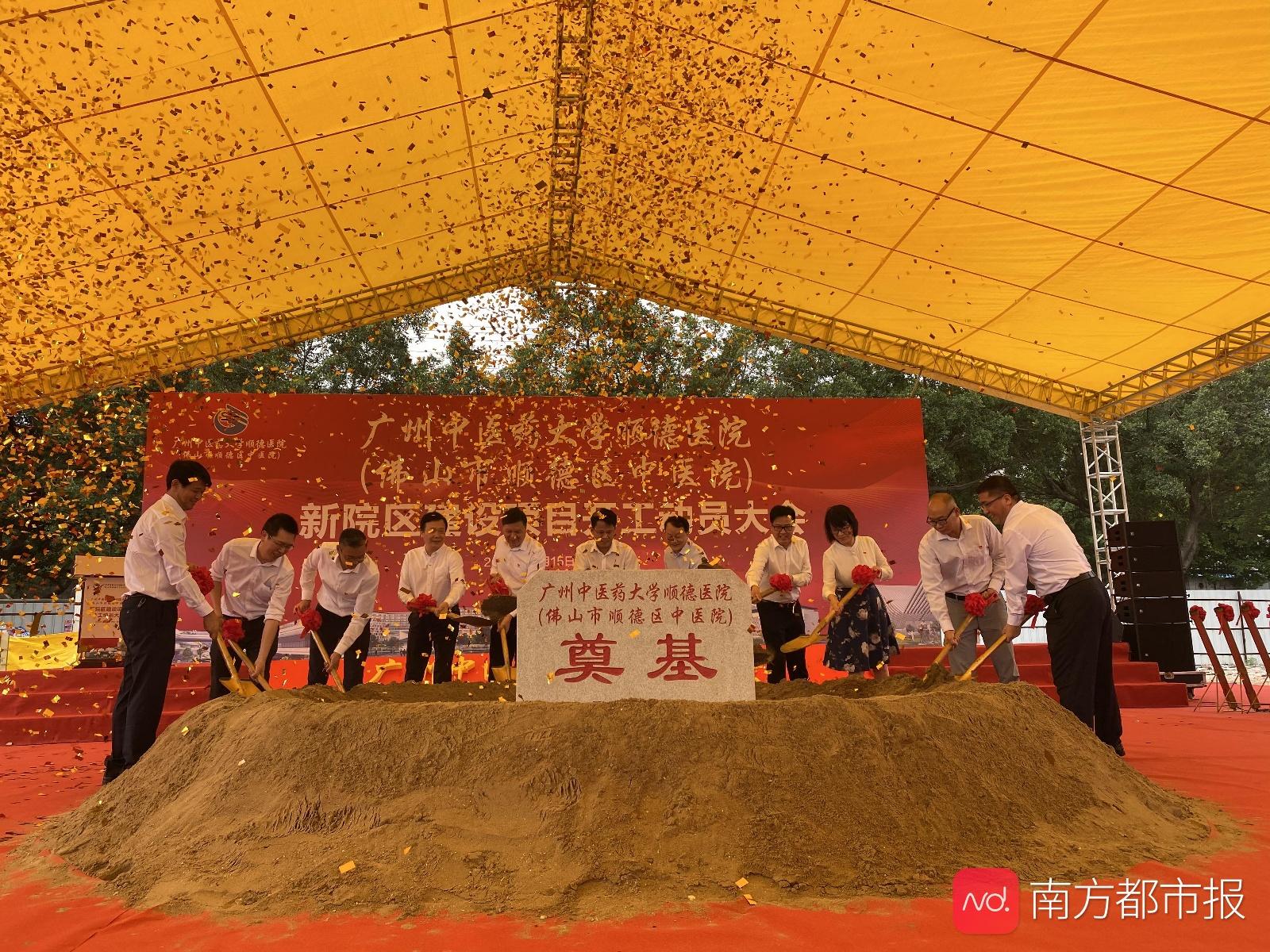投资超20亿元,选址大良红岗!广州中医药大学顺德医院开建