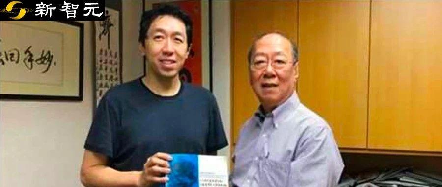 吴恩达给74岁老父亲发证了!8年完成146门课程,他才是「机器学习先驱」!