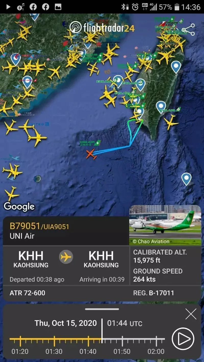 本日的立荣9501航班,可见到在飞往东沙途中,忽然180度折返。图源:团结消息网截自Flightradar24