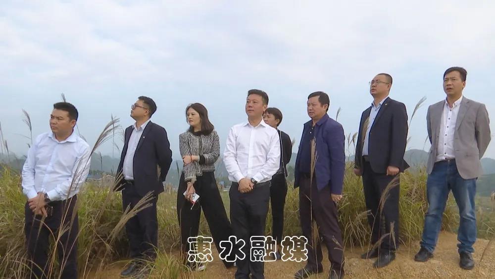 广东奥林匹克公园集团参观惠水文化旅游项目