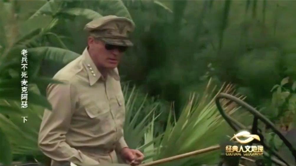 历史影像!日军进占马尼拉,当地民众竟放起鞭炮欢迎他们进城!