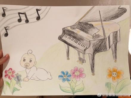 郎朗妻子吉娜发文宣布怀孕图片